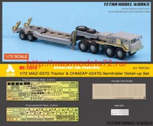 TetraME-72018   1/72 Russian Army MAZ-537G Tractor w/CHMZAP-5247G Semitrailer Detail-up Set (for Takom) (thumb50674)