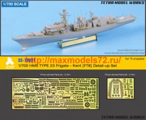 TetraSE-70031   1/700 HMS TYPE 23 Frigate - Kent [F78] Detail-up Set (for Trumpeter) (thumb50685)