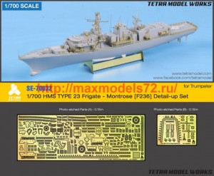 TetraSE-70032   1/700 HMS TYPE 23 Frigate - Montrose [F236] Detail-up Set (for Trumpeter) (thumb50696)
