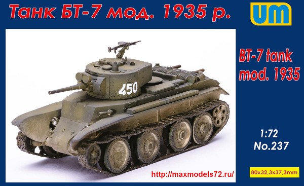 UM237   BT-7 tank mod.1935 with the P-40 (thumb45607)