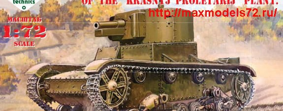 "UMT686-1   Tank T-26 with cylindrical turret and 76.2 mm tank gun (КТ-28) of the "" Krasnyj Proletarij"" plant (plastic tracks) (thumb45209)"