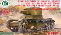 """UMT686   Tank T-26 with cylindrical turret and 76.2 mm tank gun (КТ-28) of the """" Krasnyj Proletarij"""" plant (rubber tracks) (thumb45206)"""