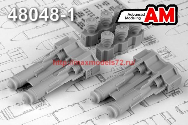 АМС 48048-1   ФАБ-250 М-54 ТУ-250, фугасная авиабомба калибра 250 кг образца 1954 года с контейнером тормозного парашюта. (в комплекте четыре бомбы). (thumb45515)