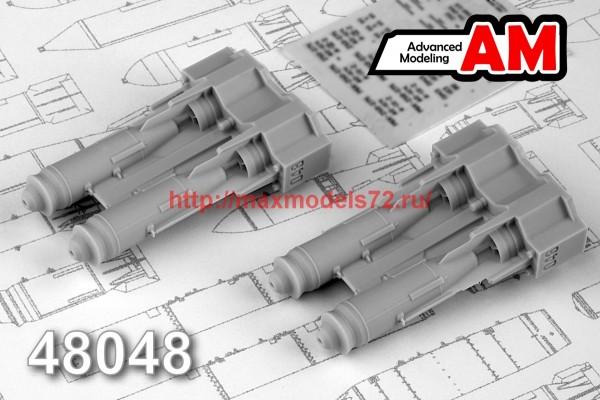 АМС 48048   ФАБ-250 М-54, фугасная авиабомба калибра 250 кг образца 1954 года. (в комплекте четыре бомбы). (thumb45513)
