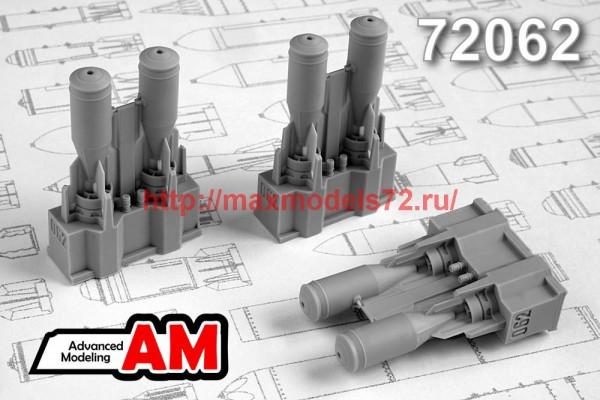 АМС 72062   ФАБ-100-120 фугасная авиабомба калибра 100 кг (в комплекте шесть бомб). (thumb45791)