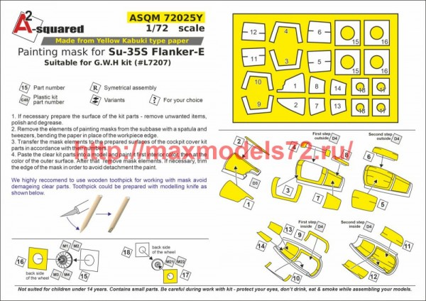 A-squaredM72025Y   Su-35S Flanker E canopy/whell hub paint mask (G.W.H.) (thumb49927)