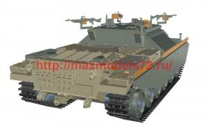 ACE72440   IDF Heavy APC Nagmashot (attach8 49771)
