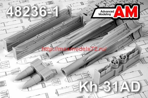AMC 48236-1   Авиационная управляемая ракета Х-31АД с пусковой АКУ-58 (thumb45577)