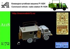 AMinA118   Командно-штабная машина Р-142Н   Command vehicle-radio station R-142N (thumb47639)