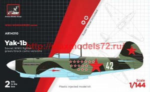 AR14310   1/144 Yakovlev Yak-1b early (green-black camo), Soviet WWII fighter (thumb51165)