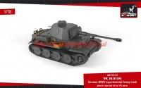 AR72210   1/72 VK 36.01(H) German WWII Experimental Heavy Tank (attach2 47801)