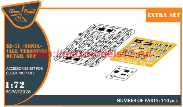CPA72026   Ki-51 Sonia detail set (all versions) (thumb50432)