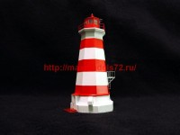 MDR14413   Lighthouse of Brier Island (attach1 46602)