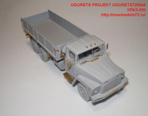 OGURETS720044   КРАЗ-250 (thumb49575)