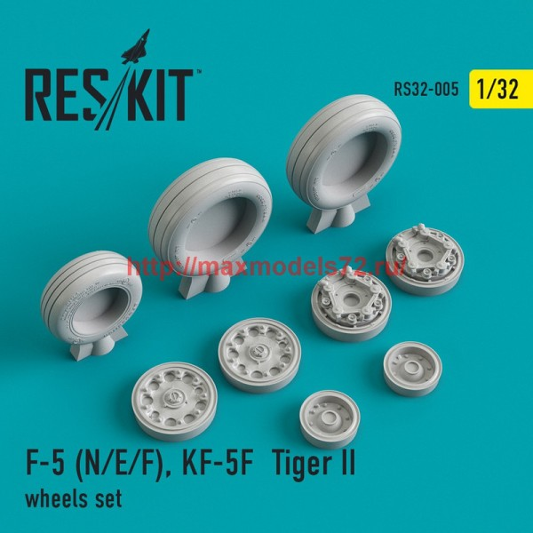 RS32-0005   F-5 (N/E/F), KF-5F  Tiger II wheels set (thumb45092)