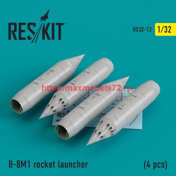RS32-0013   B-8M1 rocket launcher (4 pcs) (Mig-23/27/29,  Su-17/20/22/24/25/27/33, Jak-38) (thumb45108)