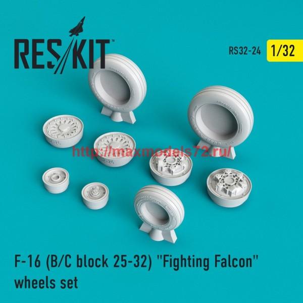"RS32-0024   F-16 (B/C) block 25-32 ""Fighting Falcon"" wheels set (thumb45112)"