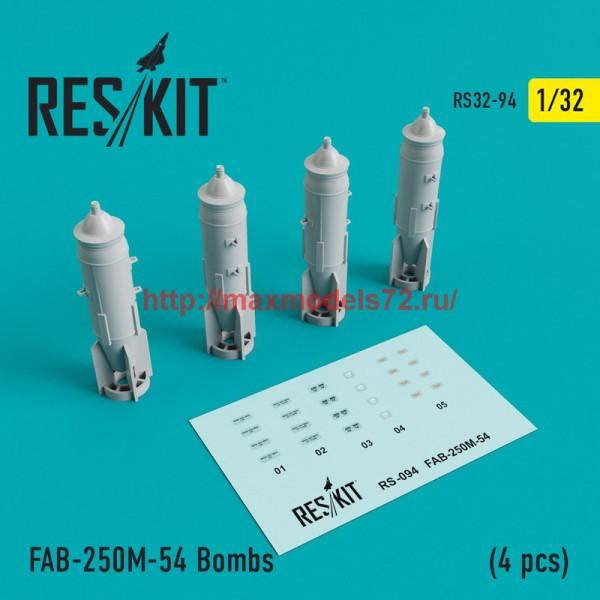RS32-0094   FAB-250М-54 Bombs  (4 pcs)( Su-25, MiG-21, MiG-27) (thumb45129)