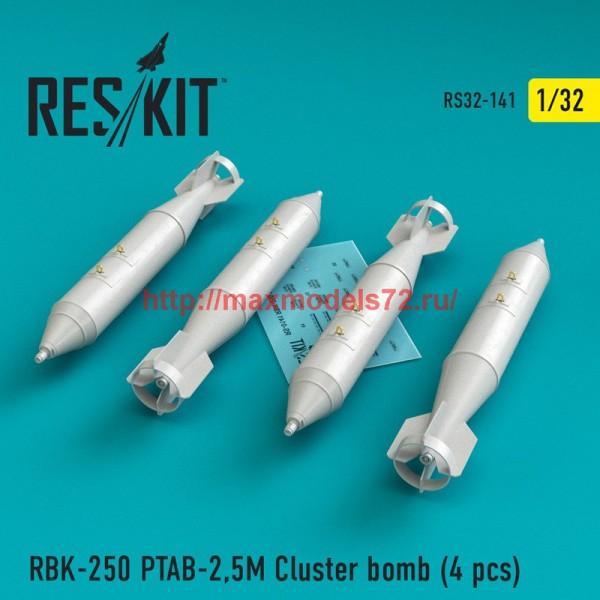 RS32-0141   RBK-250 PTAB-2,5M Cluster bomb (4 pcs)( Su-25, MiG-21, MiG-27) (thumb45139)