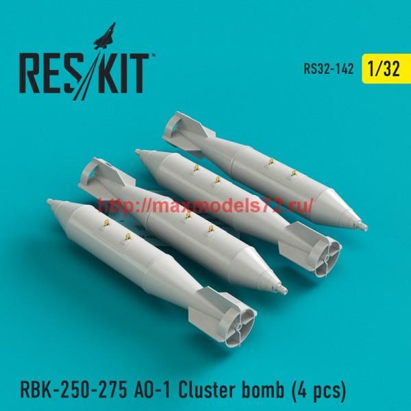 RS32-0142   RBK-250-275 AO-1 Cluster bomb (4 pcs)( Su-25, MiG-21, MiG-27) (thumb45141)