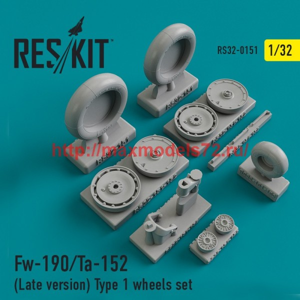 RS32-0151   Fw-190/Ta-152 (Late version) Type 1 wheels set (thumb45143)