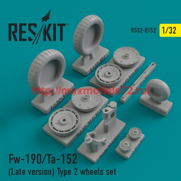 RS32-0152   Fw-190/Ta-152 (Late version) Type 2 wheels set (thumb45145)