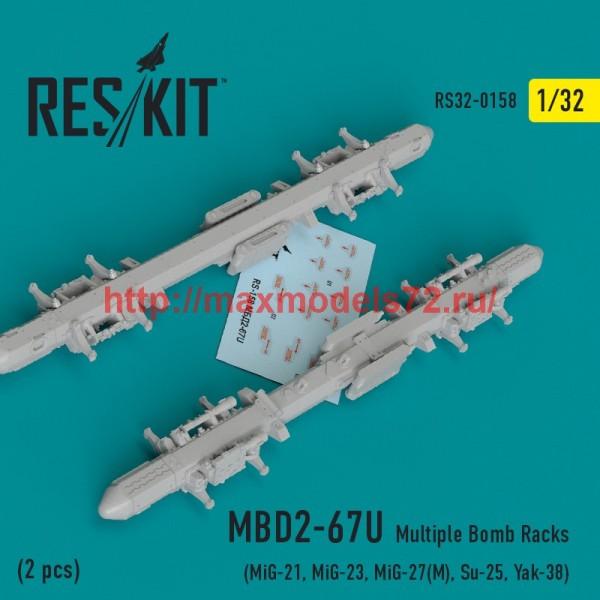 RS32-0158   MBD2-67U  2 pcs Multiple Bomb Racks  (MiG-21, MiG-23, MiG-27(М), MiG-29К, Su-25, Yak-38) (thumb45147)