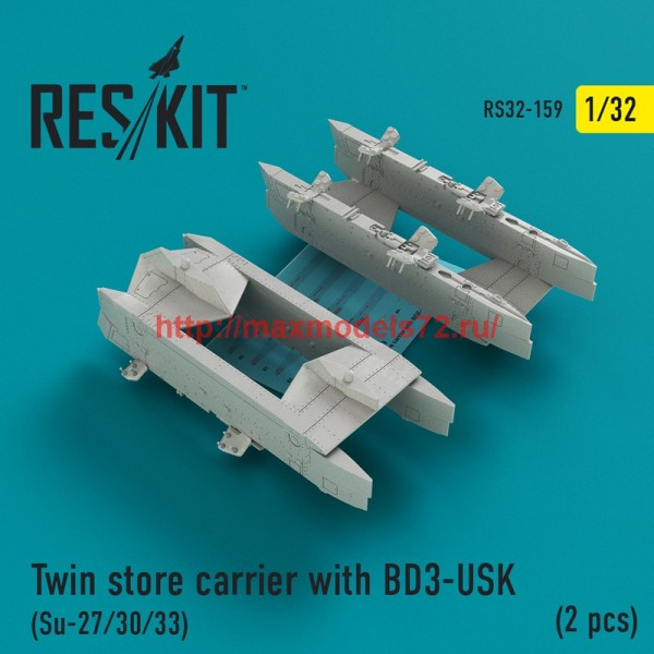 RS32-0159   Twin store carrier with BD3-USK (Su-27/30/33) (2 pcs) (thumb45149)