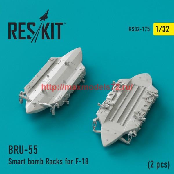 RS32-0175   BRU-55 Smart bomb Racks for F-18 (2 pcs) (thumb45155)