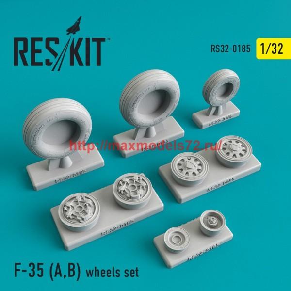 RS32-0185   F-35 (A,B)  wheels set (thumb45159)