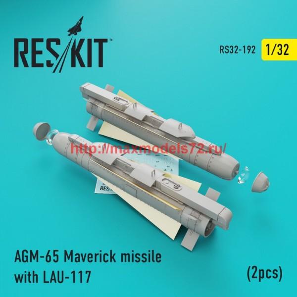 RS32-0192   AGM-65 Maverick missile with LAU-117  (2pcs)(AV-8b, A-10, F-16, F-18) (thumb45161)