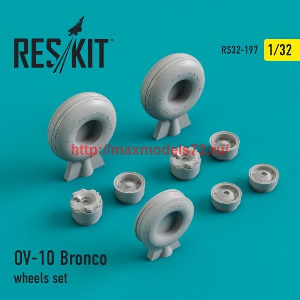 RS32-0197   OV-10 Bronco wheels set (thumb45163)