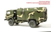 SM72010   П-390ПМ на шасси армейского грузовика 4350 (attach6 49048)