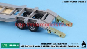 TetraME-72018   1/72 Russian Army MAZ-537G Tractor w/CHMZAP-5247G Semitrailer Detail-up Set (for Takom) (attach9 50674)