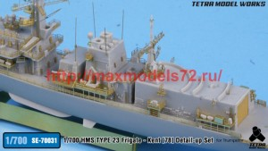 TetraSE-70031   1/700 HMS TYPE 23 Frigate - Kent [F78] Detail-up Set (for Trumpeter) (attach9 50685)