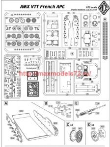 ACE72448   AMX VCI French APC (attach7 50102)