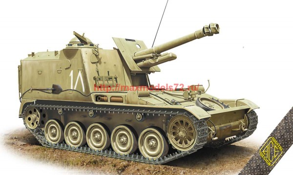 ACE72453   AMX MK 61 105mm Self Propelled Howitzer (thumb54500)