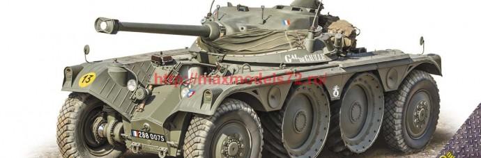 ACE72459   EBR-75 mod.1951 w/FL-11 turret recon. vehicle (thumb55933)