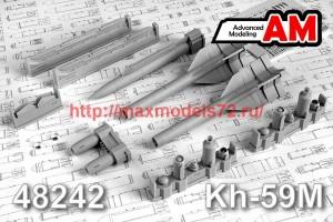 AMC 48242   Авиационная управляемая ракета Х-59M с пусковой АКУ-58 (thumb48111)