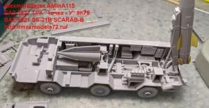 "AMinA115   БАЗ 5921 ТРК ""Точка - У"" 9К79   BAZ 5921 SS-21B SCARAB-B (attach3 48306)"