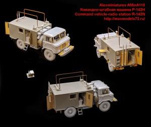 AMinA118   Командно-штабная машина Р-142Н   Command vehicle-radio station R-142N (attach1 47639)