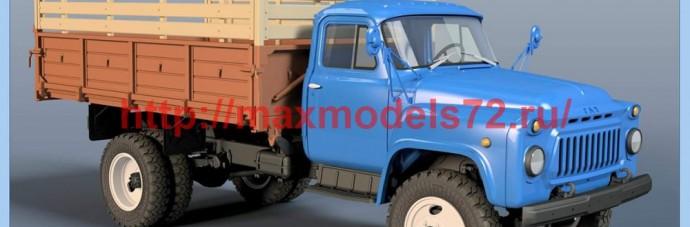 BM3590   Gaz-53B soviet truck (thumb50875)
