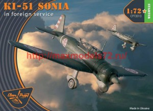 """CP72013   Ki-51 Sonia """"in foreing service"""" (thumb50390)"""