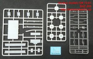 GM 72-01   MAZ-200 (attach2 48069)
