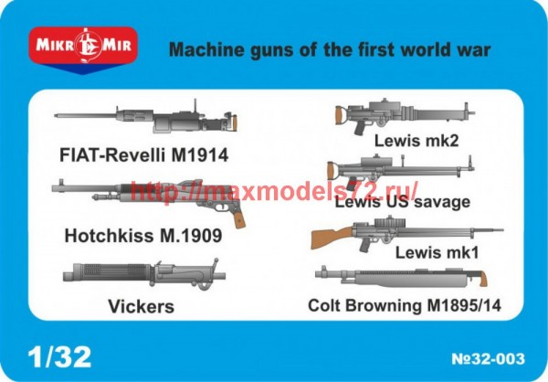 MMir32-003   Machine guns of the first world war (thumb47492)