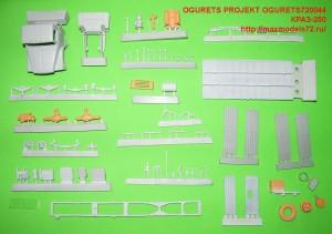 OGURETS720044   КРАЗ-250 (attach5 49575)