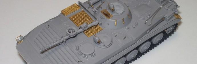 OGURETS720073    БМП-1КШ (thumb51125)