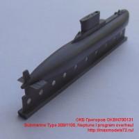 OKBN700131   Submarine Type 209/1100, Neptune I program overhaul (attach3 48394)