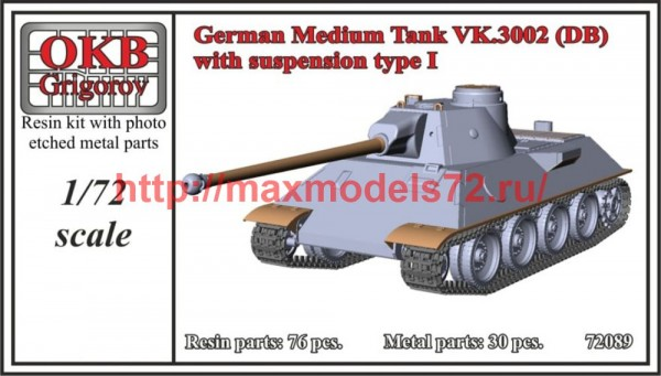 OKBV72089   German Medium Tank VK.3002 (DB) with suspension type I (thumb50473)