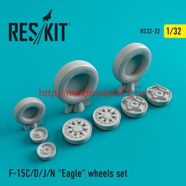 """RS32-0022   F-15 (C/D/J/N) """"Eagle"""" wheels set (thumb47555)"""